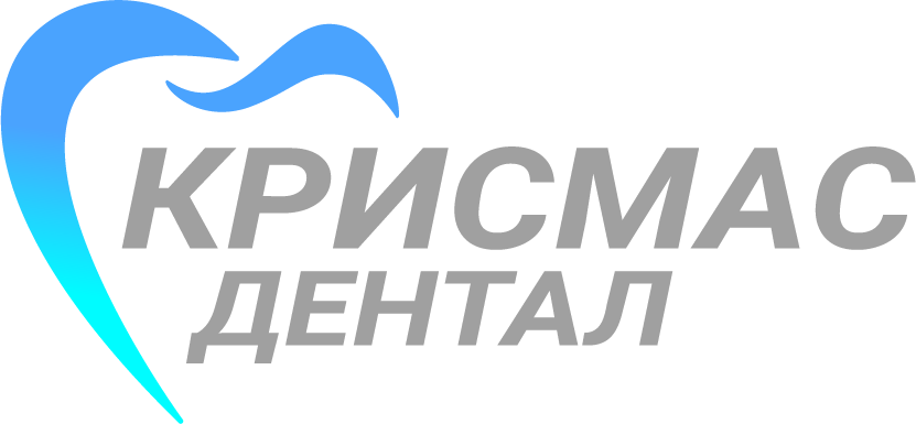 Крисмас дентал
